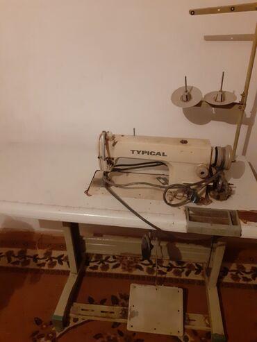 пятинитка в Кыргызстан: Швейная машинка и пятинитка