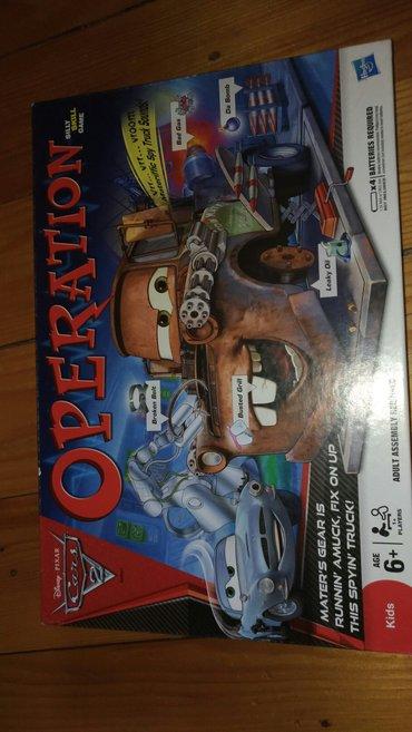 Drustvena igra cars,original Hasbro,zadatak je da pažljivo ukloniš sve - Beograd