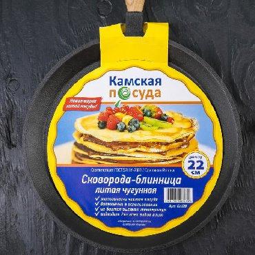 электро сковороду в Кыргызстан: Сковорода чугуннаяЧугунная блинница обладает достоинствами, которые
