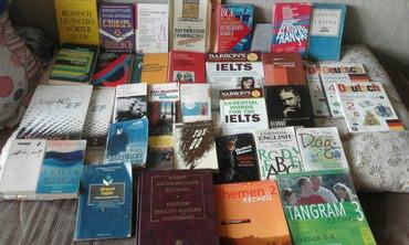 Bakı şəhərində Книги для изучения иностранных