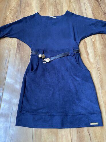 Платье Коктейльное Stradivarius M