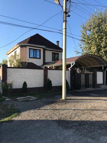 сутки дом в Кыргызстан: Продам Дом 170 кв. м, 7 комнат