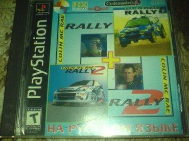 Bakı şəhərində Colin mcrae rally oyunu playstation 1 ucun qiymet sondur