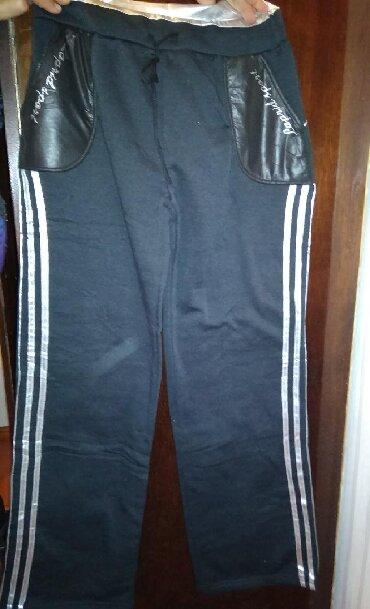 Спортивные теплые штаны. Размер XL,на 48-50