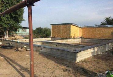 Строительство домов. Бригада в Бишкек