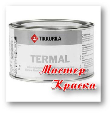 Термал черная силиконовая краска - Termal в Бишкек
