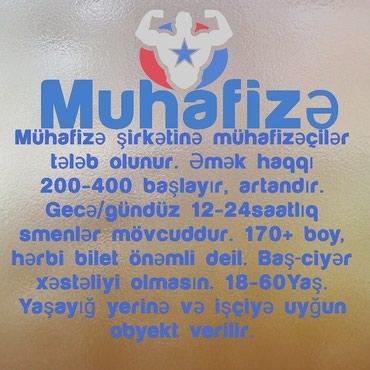 Поиск сотрудников (вакансии) в Азербайджан: Mühafizə şirkətinə mühafizəçilər tələb olunur. Əmək haqqı 200-400