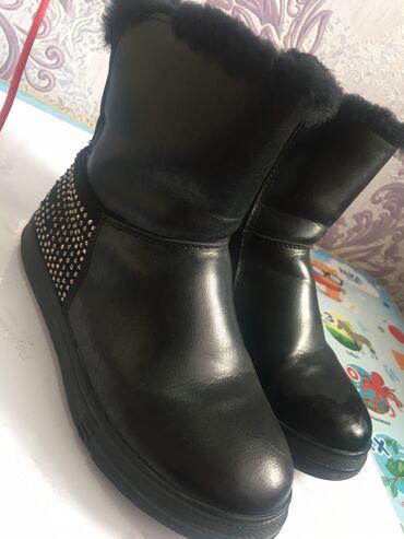 куплю мебель бу в Кыргызстан: БУ! Кожаныекорейские зимние ботинки,мех натуральный.Очень удобеные!П