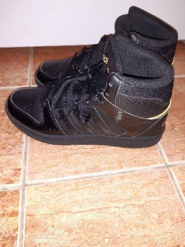 Ženska patike i atletske cipele | Kragujevac: Zenske patike adidas, 37,5 ug 23cm, malo nosene