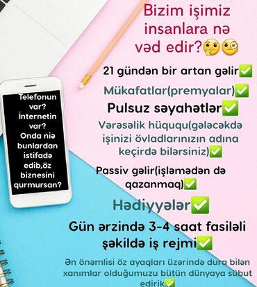 uşaqlar üçün antivirus ayaqqabılar - Azərbaycan: Şəbəkə marketinqi məsləhətçisi. Oriflame. İstənilən yaş. 5/2