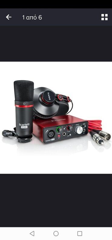 Focus right 2gen StudioPack + 2 M-audio bx-5 σχεδον αχρησιμοποιητα