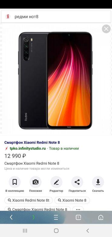 Жаңы Xiaomi Redmi Note 8 32 GB кара