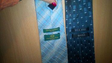 Nove kravate. Svila