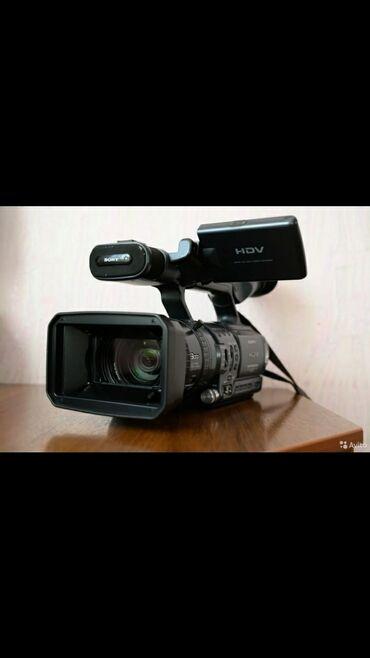 sony hdv 1000 в Кыргызстан: Продам видеокамера sony HDV хорошая состояние. В Комплекте сумки,2