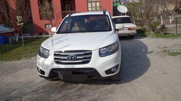 bar çubuğu - Azərbaycan: Hyundai Santa Fe 2.4 l. 2012 | 169000 km
