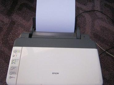 Elektronika - Cacak: Multifunkcijski uredjaj Epson DX 4050 slika 1Multifunkcijski uredjaj