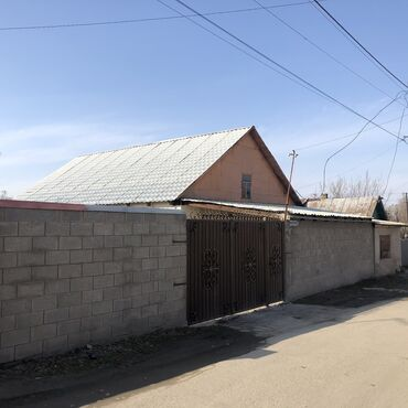 купить углекислый газ в Кыргызстан: Продаю Дом!   Продаю Частный Дом, в районе Таатана, уч. 10 сот, есть п