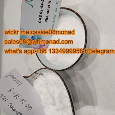 Lidocaine hydrochloride Lidocaine HCL cas 73-78-9We guarantee you safe