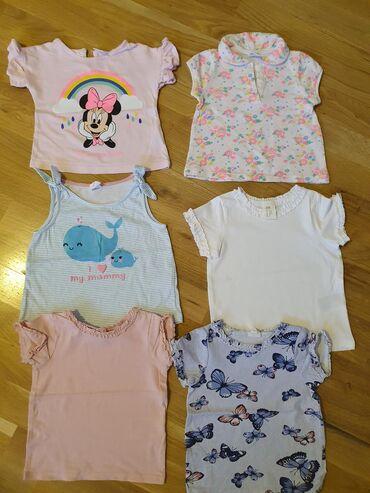 Majice za decu cena po komadu