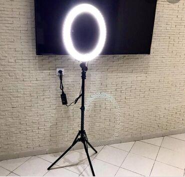 Электроника - Полтавка: Кольцевая лёд лампа совершенно новая в коробке,со всеми