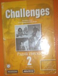 Knjige, časopisi, CD i DVD | Kragujevac: CHALLENGES 2, RADNA SVESKA IZ ENGLESKOG JEZIKA ZA 6. RAZRED OSNOVNE