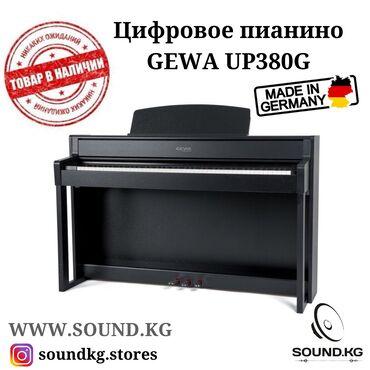 волга генератор в Кыргызстан: Пианино, фортепиано, цифровое пианино.  Новинка - цифровое пианино - m