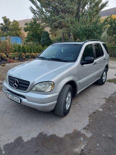 буква б кока кола in Кыргызстан | ДРУГИЕ АКСЕССУАРЫ: Mercedes-Benz ML 230 3.2 л. 1998 | 199900 км