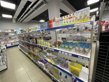 Продаю действующий магазин бытовой химии (мыломойки)Продается бизнес!