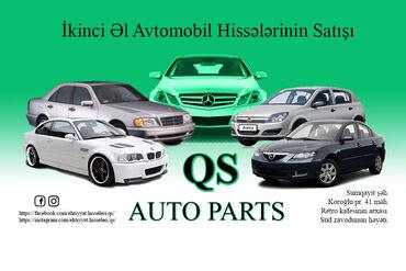 Mercedes, Opel Astra, Vectra, Zafira, Mazda3, BMW, Cruze, Aveo