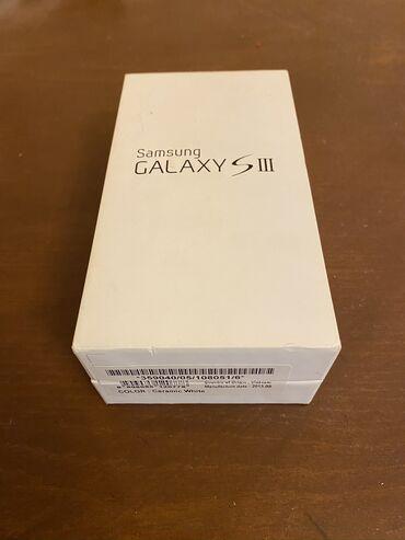 samsung s3 ekran - Azərbaycan: Samsung S3 qutusu