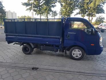 Портер 2 Кызматы ШААР ИЧИНДЕ сааты 450сом в Бишкек