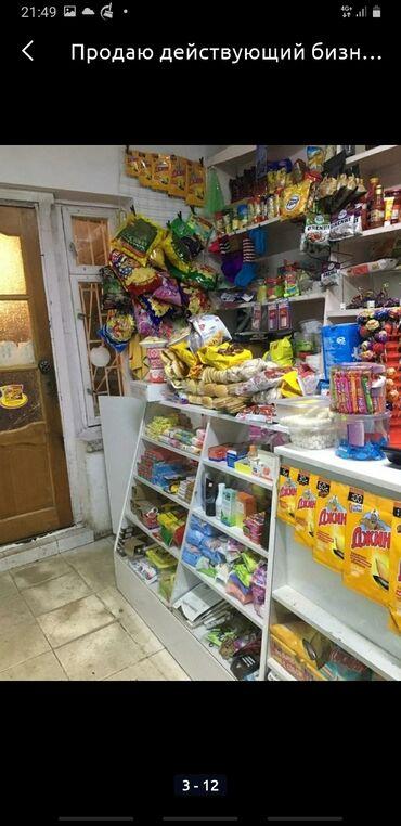 ремонт стиральных машин каракол in Кыргызстан | СТИРАЛЬНЫЕ МАШИНЫ: 56 кв. м, С мебелью