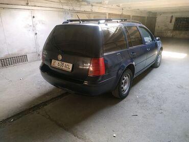 Volkswagen - Бишкек: Volkswagen Bora 2 л. 2000