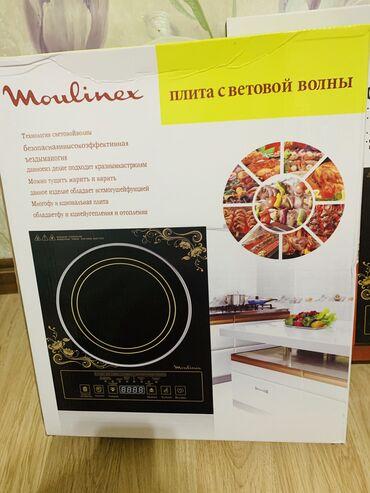 """Плиты и варочные поверхности - Кыргызстан: Электрические плитки """"Moulinex"""" Мощность:3500 вт Сенсорная стеклянная"""