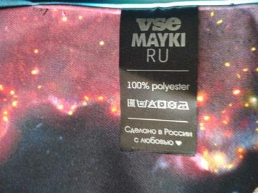 Шапочка заказывали в Москве на ,, Все в Бишкек