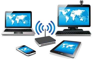 Настройка интернета и wi-fi - у вас дома или в офисе. Настройка в Бишкек