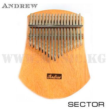 Другие музыкальные инструменты - Кыргызстан: Калимба Andrew SectorБренд: AndrewКорпус: ЦельныйМатериал: Красное