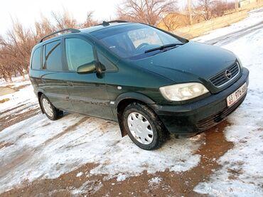 Opel 2002 1.8 л. 2002 | 230144 км