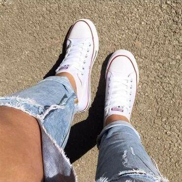 Ženska obuća | Sokobanja: Bele starkice ponovo na stanju u svim brojevima❤ 1400 din