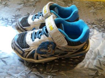 Dečije Cipele i Čizme - Svilajnac: Patike betmen broj 29