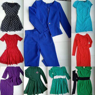 Женские платья, костюмы, юбки, туники. Все в отличном состоянии и