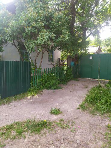 Недвижимость - Арашан: 53 кв. м 3 комнаты, Сарай, Подвал, погреб