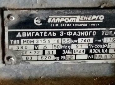 ручной вакуумный насос в Кыргызстан: Продаю Насос