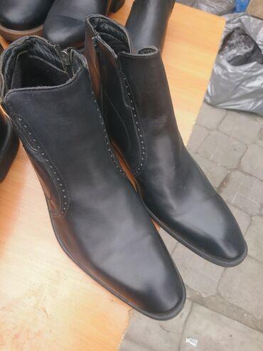 термопрокладки бишкек in Кыргызстан | ГРУЗОВЫЕ ПЕРЕВОЗКИ: Оргинал туфли кожа 100 %Турция 🇹🇷