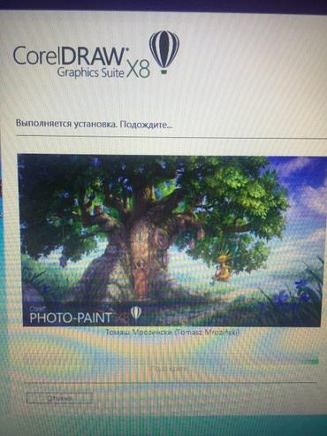 Bakı şəhərində CorelDarw X8 programin yazilmasi. Evlere ofislere gelmek mumkundur