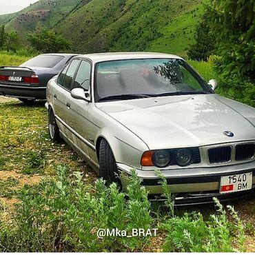 купить gamesir x1 в Кыргызстан: BMW X1 2.2 л. 1993