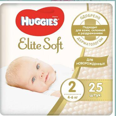 huggies elite soft в Кыргызстан: Подгузники Huggies Elite Soft #2, 4-6 кг, 25 штук
