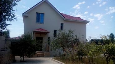 1 otaqlı mənzillər - Azərbaycan: Satış Evlər vasitəçidən: 280 kv. m, 5 otaqlı