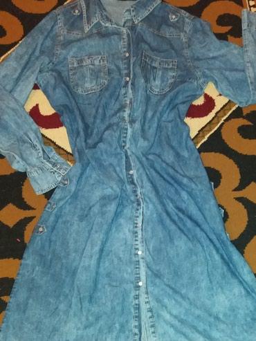 Рубашка-платье,тонкая джинса 44-46-48р в Бишкек