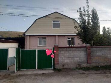 Продажа домов 80 кв. м, 3 комнаты, Свежий ремонт